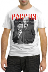 Россия крепкий орешик